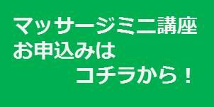ポチたまセミナー2017(飼い主の会主催)