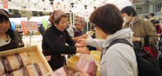 【受付終了】4/7(土)磯子ハンドメイドマーケット2018 出店者募集!