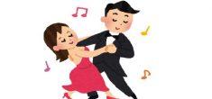 【4月の告知協力】社交ダンススクール