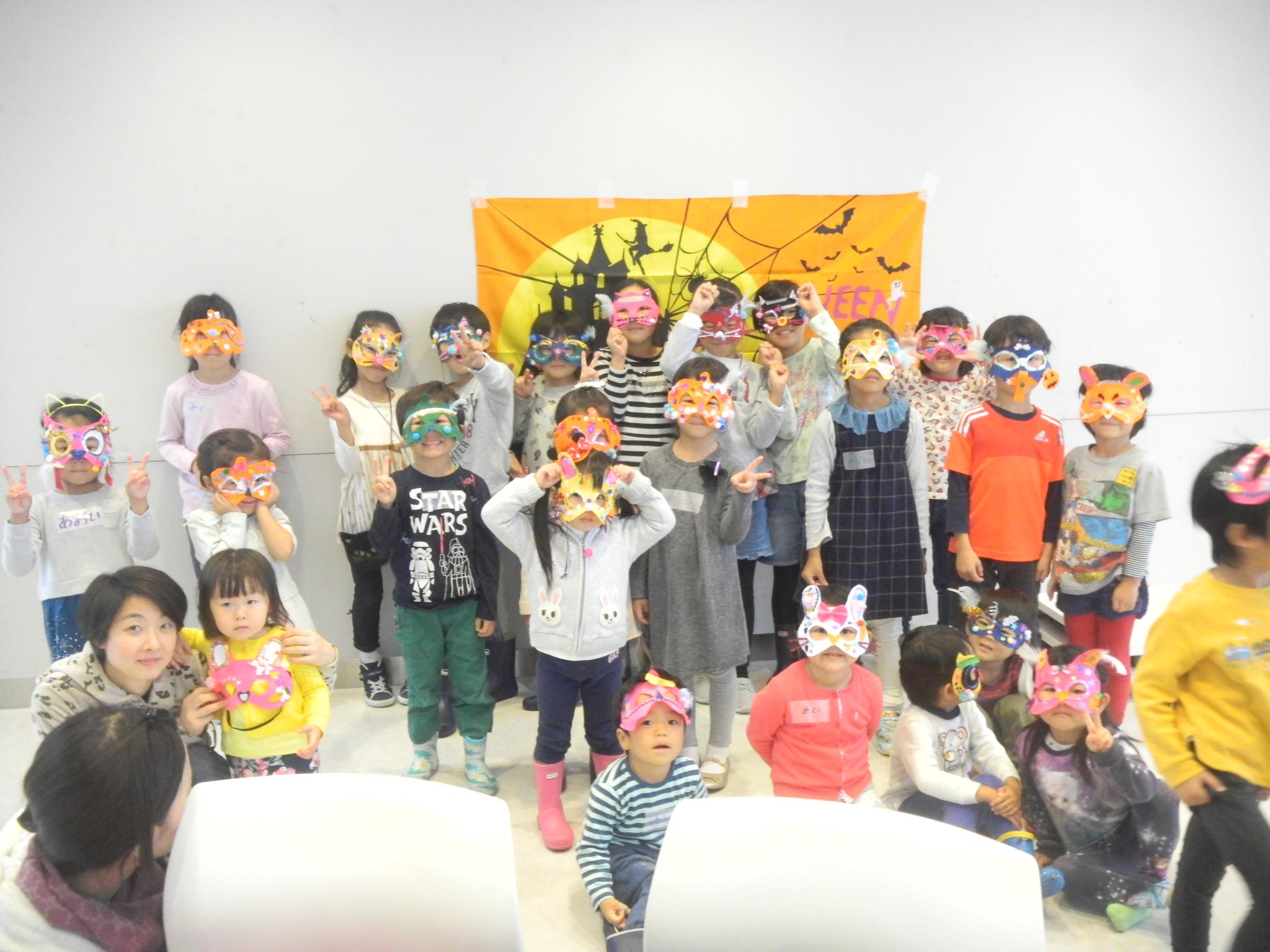 【ギャラリー】オリジナル仮装マスクづくり
